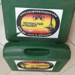 Kilimanjaro First Aid Kit